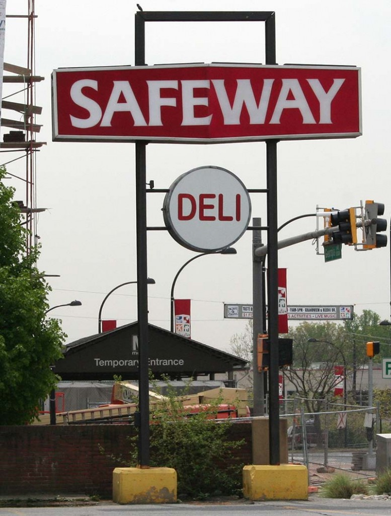 safeway-sign-wheaton-CLKelly-4-2008_800