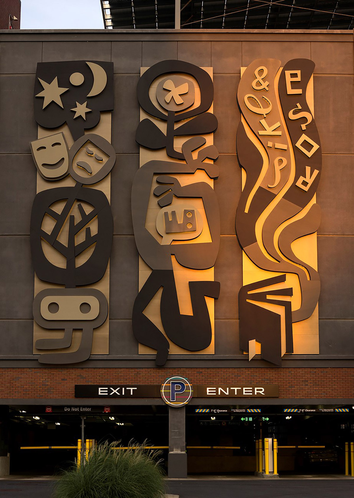 Public art can also be realized in the signage to add color and character to the place. At Pike and Rose, this public art creates the gateway into the public parking garage.